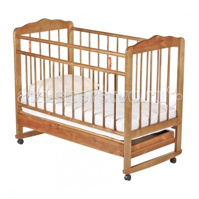 Детская кроватка Russia Женечка-4 колесо-качалка с ящикомЖенечка-4 колесо-качалка с ящикомДетская кроватка Russia Женечка-4 колесо-качалка с ящиком  Все начинается с нее, с детской кроватки, человек и так много времени посвящает сну, а ребенок и того больше. Сон необходим малышу, чтобы отдохнуть, набраться сил и снова радовать родителей новыми детскими достижениями и улыбками. Поэтому очень важно, чтобы детская кроватка была комфортной и способствовала крепкому и здоровому сну Вашего ребенка.   Кроватки Женечка изготавливаются из древесины березы на импортном оборудовании. Преимуществом изделий фабрики являются прочность и долговечность, экологическая чистота и удивительное изящество, заложенное самой природой. Продукция фабрики пользуется неизменным успехом у потребителей и поэтому заслуженно награждена различными дипломами.  Особенности: оснащена колесами, благодаря которым ее легко перемещать опускаемая боковина ложе кроватки имеет два уровня крепления по высоте реечное основание кроватки отсутствие выступающих углов и неровностей, что обеспечивает безопасность для малыша классический дизайн при снятых колесиках кроватка превращается в качалку выдвижной ящик для принадлежностей материал – береза (обеспечивает высокую прочность и долговечность)<br>