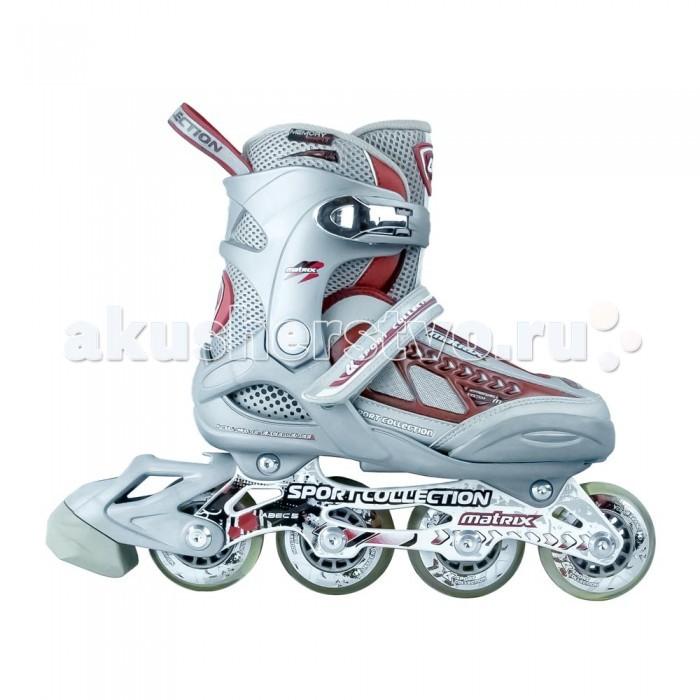 Роликовые коньки СК Спортивная коллекция Matrix роликовые коньки в ясенево