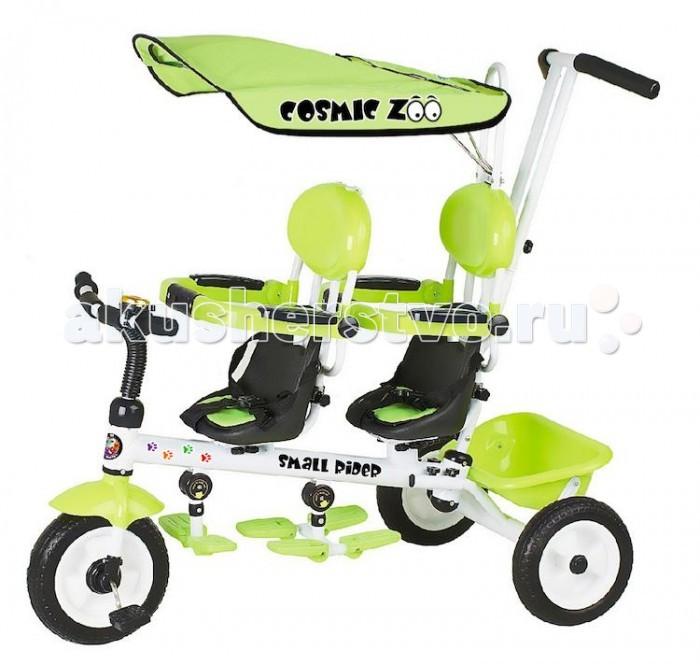 Велосипед трехколесный Small Rider Для двоих детей, двойни, погодков Cosmic Zoo TwinsДля двоих детей, двойни, погодков Cosmic Zoo TwinsВелосипед трехколесный Small Rider Для двоих детей, двойни, погодков Cosmic Zoo Twins - на смену трехколесного велосипеда Small Rider Two kings поступила модель Cosmic Zoo Twins.   Велосипед доступен в ярком салатовом летнем цвете, который подходит и для мальчиков, и для девочек.  Усиленная ручка, широкая сварка.  Cosmic Zoo Twins получила U-образное усиление ручки, дополнительное укрепление основания с дополнительными винтами.  Это все чрезвычайно важно, поскольку основная тяжесть велосипеда, нагруженного двумя сидящими в нем детьми приходится на основание ручки, и это место должно основательно усиливаться.  Также в велосипеде Космик Зоо Твинс используется широкая шовная сварка для того, чтобы некоторые части, подверженные повышенным нагрузкам не расходились и не отвалились в будущем.  Надежность рамы и конструкции, исчерпывающий набор необходимых в дороге опций и функций вместе с продуманными элементами безопасности - все это делает данный велосипед маленьким шедевром инженерной мысли.   Хорошая управляемость.  Велосипед для двоих оснащен надежной  родительской ручкой, которая управляет передним колесом. У родительской ручки удобная двойная рукоятка.   Оба кресла имеют защитный бампер и ремни безопасности. Этот трехколесный велосипед для двоих детей имеет все необходимые аксессуары для длительной комфортной прогулки для родителей и малышей: большой и длинный тент от солнца, эргономичные сиденья, защитные бамперы, багажник, звонок.  Дети могут меняться по очереди - кто-то будет рулевым (водителем) и крутить педали, а кто-то отдохнет сзади, переводя дух и ощущая себя пассажиром будет глазеть по сторонам :-)<br>