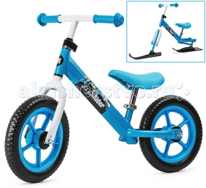 Беговел Small Rider Снегобег с лыжами и колесами Combo RacerСнегобег с лыжами и колесами Combo RacerБеговел Small Rider Снегобег-беговел с лыжами и колесами Combo Racer - это инновационный детский продукт. Это превосходный легкий беговел с колесами, который может зимой стать снегобегом! Достаточно лишь снять колеса и поставить лыжи! Колеса меняются на лыжи за 5 минут! Это два вида детского транспорта в одном! Теперь координацию движений у ребенка можно развивать и летом и зимой!  Особенности: В комплекте идут и колеса, и лыжи. По своей сущности Смолл Райдер Комбо рейсер относится к велобалансирам или подсегменту - беговелы на лыжах. Когда малыш движется за счет того, что отталкивается ногами от поверхности. То есть, по сути, это самокат, на котором можно сидеть, причем с большими колесами. Снегобег или беговел на лыжах - это очень удобно. Ваш малыш может кататься и бежать рядом с Вами по снежным дорожкам и небольшим горкам, а Вы будете прогуливаться рядом! Это отличный помощник для развития координации у Вашего малыша. Зачем ограничиваться только одним летним сезоном?  Внимание! Не давайте Вашему малышу съезжать не беговеле с лыжами с высоких горок! Это может привести к травмам. Рассматривайте его как снежный беговел для катания по более менее ровным поверхностям в Вашем присутствии. ПВХ колеса не прокалываются и их не нужно подкачивать. При этом они бесшумные по асфальту и немного амортизируют. Уникальная комбинированная модель! Маленький вес - всего 3 кг Сиденье регулируется по высоте Руль регулируется по высоте Колеса легко заменяются на лыжи В комплекте идут и колеса, и лыжи Удобная посадка для малышей от 2-5 лет Хорошие колеса для катания, качественные лыжи<br>