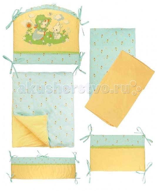 Комплект в кроватку Soni Kids Мой садик (6 предметов)Мой садик (6 предметов)Красивый комплект в кроватку из 6 предметов Soni Kids Мой садик станет отличным подарком для родителей и обеспечит Вашему малышу крепкий и здоровый сон.   Ткань: импортный гладко окрашенный сатин, импортный набивной сатин. Состав: 100% высококачественный хлопок.  Наполнитель: антиаллергенный наполнитель в одеяло, подушку и защитые борта - холлофайбер.  Размеры: Пододеяльник- 140х110 см Простынка на резинке - 150х90 см Наволочка - 60х40 см Одеяло - 140х110 см Подушка - 60х40 см Бортик - 360х44 см (съемные чехлы)<br>