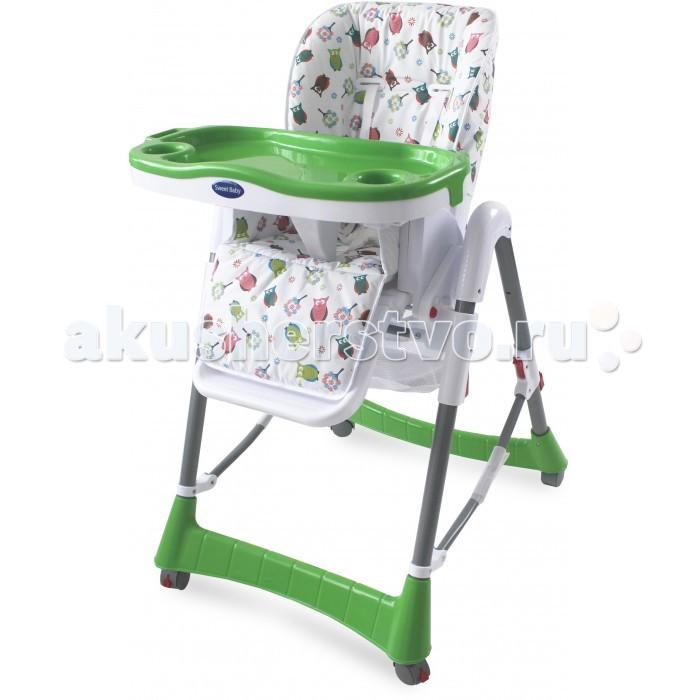 Стульчик для кормления Sweet Baby GufoGufoСтульчик для кормления Sweet Baby Gufo – настоящий комфорт для мамы и ее малыша.  Вам будет удобно не только кормить малыша, но также он прекрасно сможет сидеть в таком стульчике, пока Вы будете заняты домашними делами. При этом ребенок будет в безопасности, а Вы сможете наконец-то посвятить время себе!  Особенности: Безопасность. Стульчик оснащен 5-точечным ремнем безопасности. У малыша надежно и мягко фиксируются плечи, ножки, животик. Ремень ничего не передавливает и не сжимает. Спереди защитную функцию выполняет столешница с закреплением ножек раздельно, боковые части стульчика защищают от выпадения. Качество. Изделие изготовлено из экологичного, плотного пластика, который легко моется. Как показывает практика, эта модель выдержит не одно поколение детей.  Стульчик подходит детям с полугодовалого возраста. И растет вместе с ними! Благодаря 5 уровням изменения высоты сиденья. Столешница выполнена из плотного пластика, имеет борта, препятствующие падению посуды. Она легко снимается и моется в посудомоечной машине.  Габариты стульчика 70х60х106 см, а вес – 8.5 кг. Это очень компактная модель. Сетчатая корзинка под сиденьем позволяет держать любимые игрушки под рукой. Стульчик легко двигается благодаря четырем колесикам, каждое из которых оборудовано стопперами.<br>