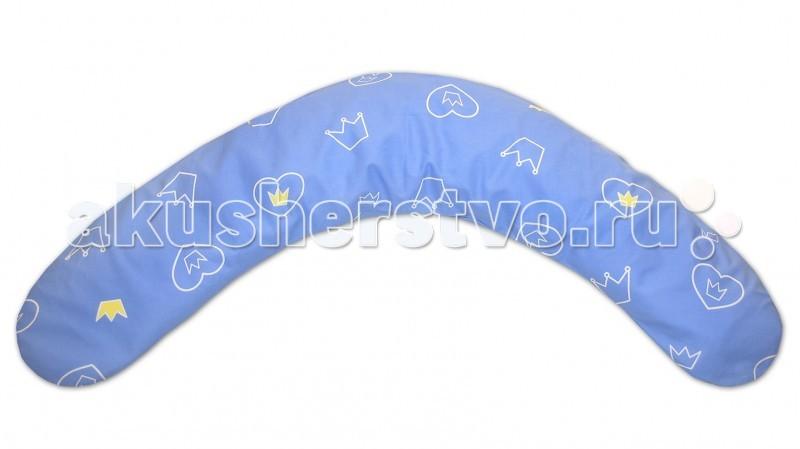 Подушки для беременных Theraline Подушка для кормления Dodo 170 см