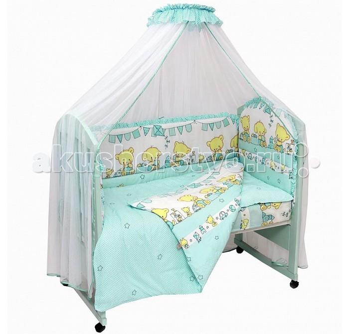 Комплект в кроватку Топотушки Звездочка (7 предметов)