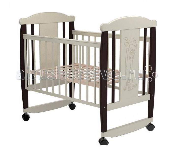 Детская кроватка Valle Giraffe 02 колесо-качалкаGiraffe 02 колесо-качалкаДетская кроватка Valle Giraffe 02 колесо-качалка предназначена для новорожденных детей и используется до 4-5 лет.   Изготовлена на современном оборудовании из натурального экологически чистого массива березы, что обеспечивает прочность и долговечность. Высокое качество отделки. Для окраски применяются лаки, не содержащие вредных для здоровья ребенка веществ. Украшает кроватку декоративная резьба спинки.  Особенности: Материал: целиковая древесина березы, декоративная вставка МДФ  Основание реечное регулируется по высоте Реечные панели по бокам не препятствуют естественной вентиляции Размер спального места стандартный 120х60, что позволяет легко подбирать постельное белье и матрасы для ребенка Для качания предусмотрены специальные полозья Передняя стенка опускаемая Для удобства перемещения есть четыре колесика На спинке кроватки очаровательная резьба - жирафик<br>