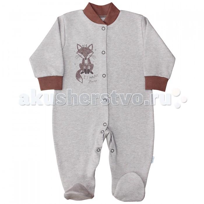 Комбинезоны и полукомбинезоны Веселый малыш Комбинезон Хитрый лис 51322 детская одежда