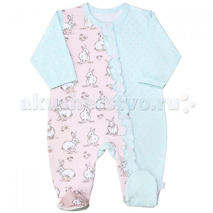 Комбинезоны и полукомбинезоны Веселый малыш Комбинезон Лунный зайчик 59322 детская одежда