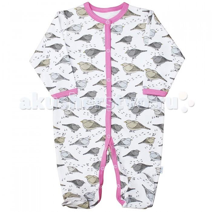 Комбинезоны и полукомбинезоны Веселый малыш Комбинезон Птички 156/322 детская одежда
