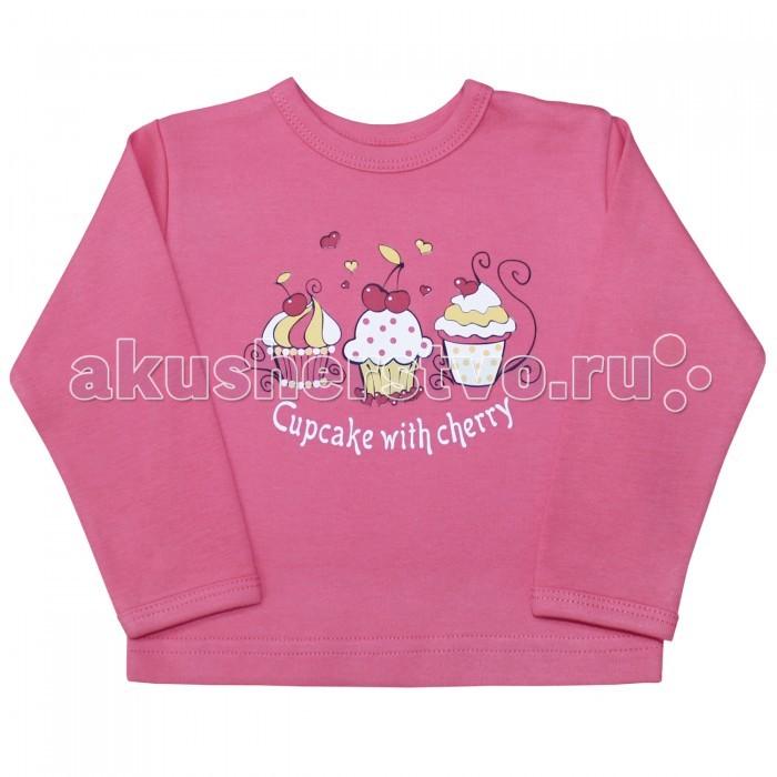 Водолазки и лонгсливы Веселый малыш Лонгслив Спелая вишня 66322 детская одежда