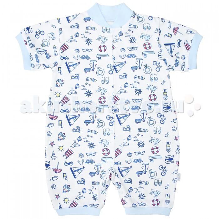 Боди и песочники Веселый малыш Песочник Морская 52172 детская одежда