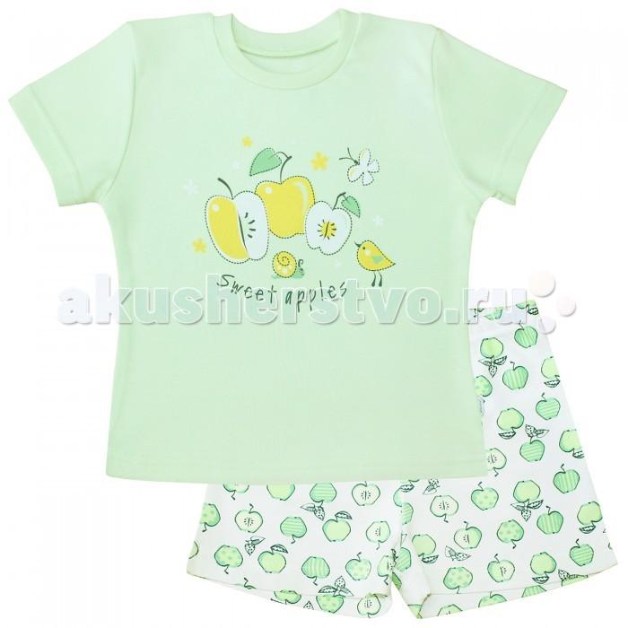 Пижамы и ночные сорочки Веселый малыш Пижама Яблочки 235130 детская одежда