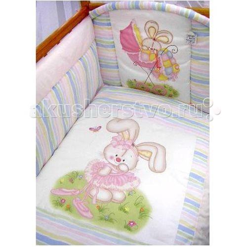 Комплект в кроватку Золотой Гусь Радужный (7 предметов)