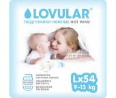 Lovular Подгузники hot wind L (9-13 кг) 54 шт.