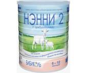 Бибиколь Нэнни 2 Молочная смесь с пребиотиками на основе козьего молока с 6 мес. 400 г