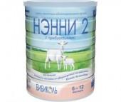 Бибиколь Нэнни 2 Молочная смесь с пребиотиками на основе козьего молока с 6 мес. 800 г