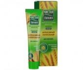 Чистая линия Крем для сухой кожи питательный ночной  40 мл