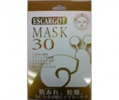 Hadariki Маска для лица с экстрактом улитки Escargot Face Mask 30 шт.