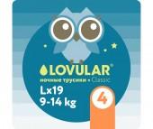 Lovular Подгузники-трусики ночные L (9-14 кг) 19 шт.