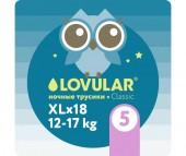 Lovular Подгузники-трусики ночные XL (12-17 кг) 18 шт.