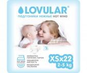 Lovular Подгузники hot wind XS (2-5 кг) 22 шт.