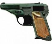 Edison Игрушечный Пистолет Фалькон 14,5 см