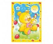 Одеяло Baby Nice (ОТК) байковое Солнечный 85х115 см