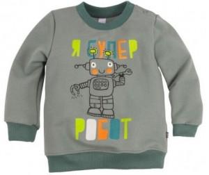 Купить Bossa Nova Джемпер с принтом для мальчика Роботы 554Б-464с