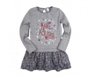Купить Bossa Nova Платье с принтом Детский сад 128Ч-371