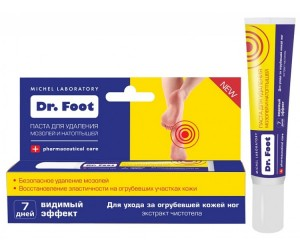 Dr.Foot ����� ��� �������� ������� � ���������� 20 ��