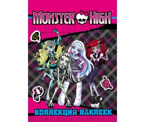 Monster High ������� ��������� �������