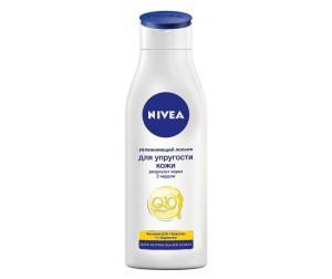 Купить Nivea Body Лосьон для тела увлажняющий Q10 250 мл