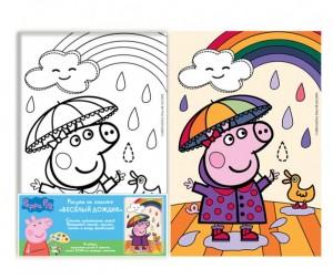 Купить Раскраска Свинка Пеппа (Peppa Pig) Роспись по холсту Веселый дождик