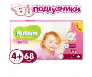 Huggies Подгузники Ultra Comfort Giga Pack для девочек 4+ (10-16 кг) 68 шт.