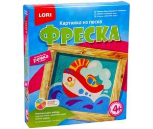 Купить Lori Фреска-картина из песка Быстроходный кораблик
