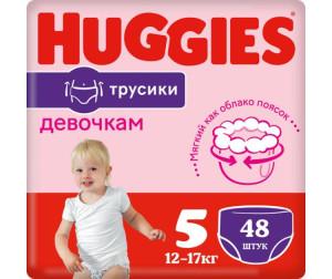 Huggies Подгузники Трусики для девочек 5 (13-17 кг) 48 шт.