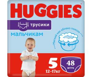 Huggies Подгузники-трусики для мальчиков 5 (13-17 кг) 48 шт.