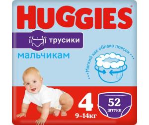 Huggies Подгузники Трусики для мальчиков 4 (9-14 кг) 52 шт.