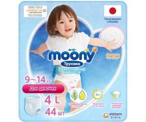 Подгузники-трусики  Moony для девочек L (9-14 кг) 44 шт