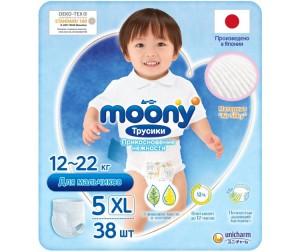 Moony Подгузники-трусики для мальчиков XL (12-17 кг) 38 шт.