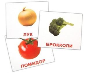 Купить Вундеркинд с пелёнок Обучающие мини-карточки Овощи 20 шт.
