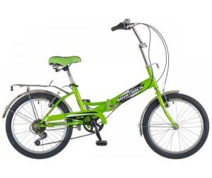 """Велосипед двухколесный Novatrack POWER FS30 складной 20"""""""