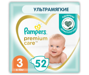 Pampers ���������� Premium Care ������ �.3 (5-9 ��) 60 ��.