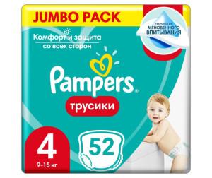 Pampers Подгузники-трусики Pants Maxi р.4 (9-14 кг) 52 шт.