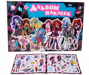 Monster High Альбом наклеек