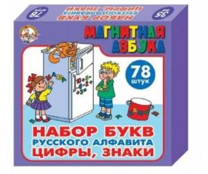 Купить Тридевятое царство Магнитная азбука. Набор русских букв цифры и знаки