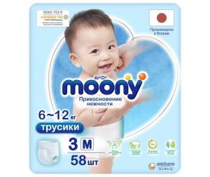 Moony Подгузники-трусики М (6-10 кг) 58 шт.