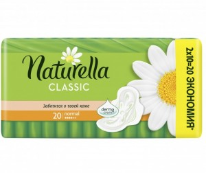 Naturella Classic ������� ������������� ��������� � ���������� Camomile Normal Duo 20 ��.