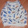44705 Веселый малыш Фуфайка с рукавом реглан Маленький автолюбитель от пользователя Елена