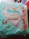 16619 Pampers Подгузники-трусики Premium Care р.4 (9-15 кг) 22 шт. от пользователя Вера Черкасова