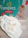 21560 Pampers Подгузники-трусики Pants Maxi р.4 (9-15 кг) 104 шт. от пользователя Елена Согрина